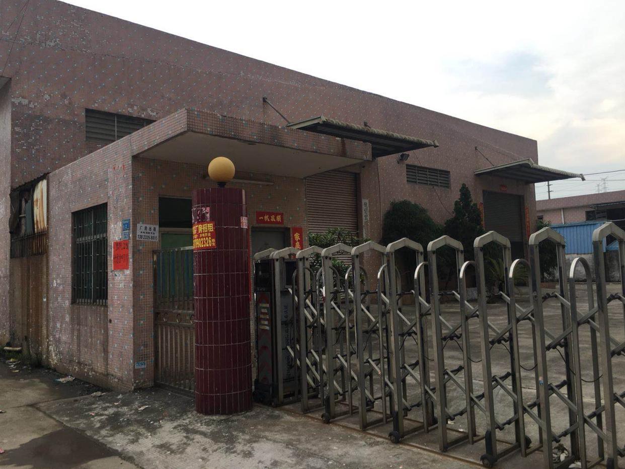 惠州市惠城区河南岸独栋厂房出租