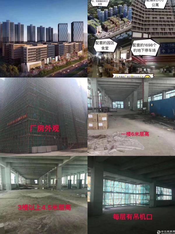 东莞常平新推出厂房,国有证50年,首付5成,按揭10年
