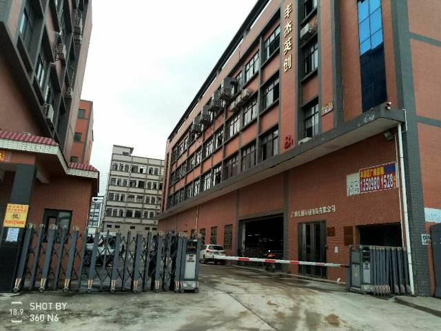 新塘镇银沙工业区二楼1000方