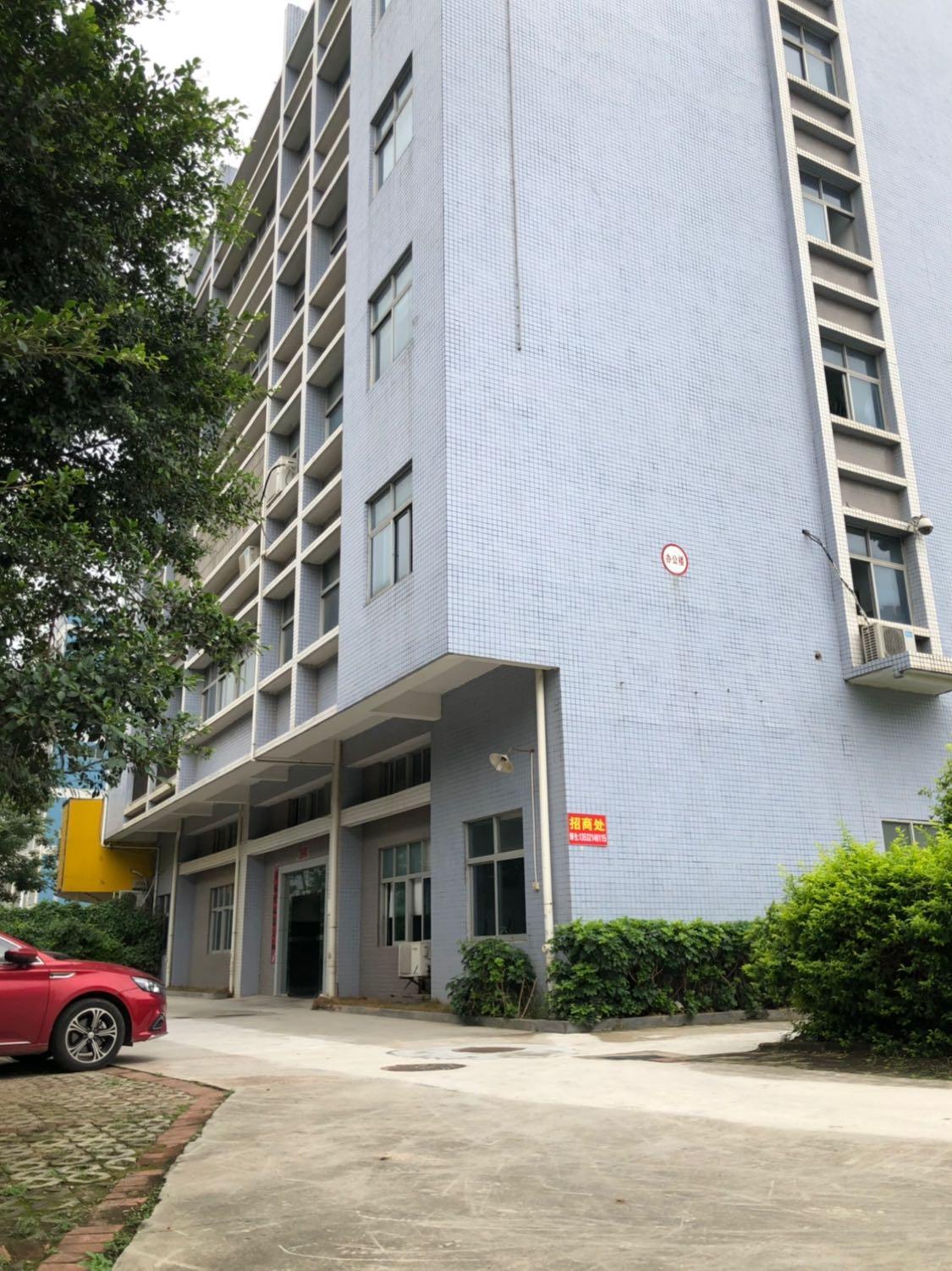 出售南京200亩土地正规红本工业用地产权清晰