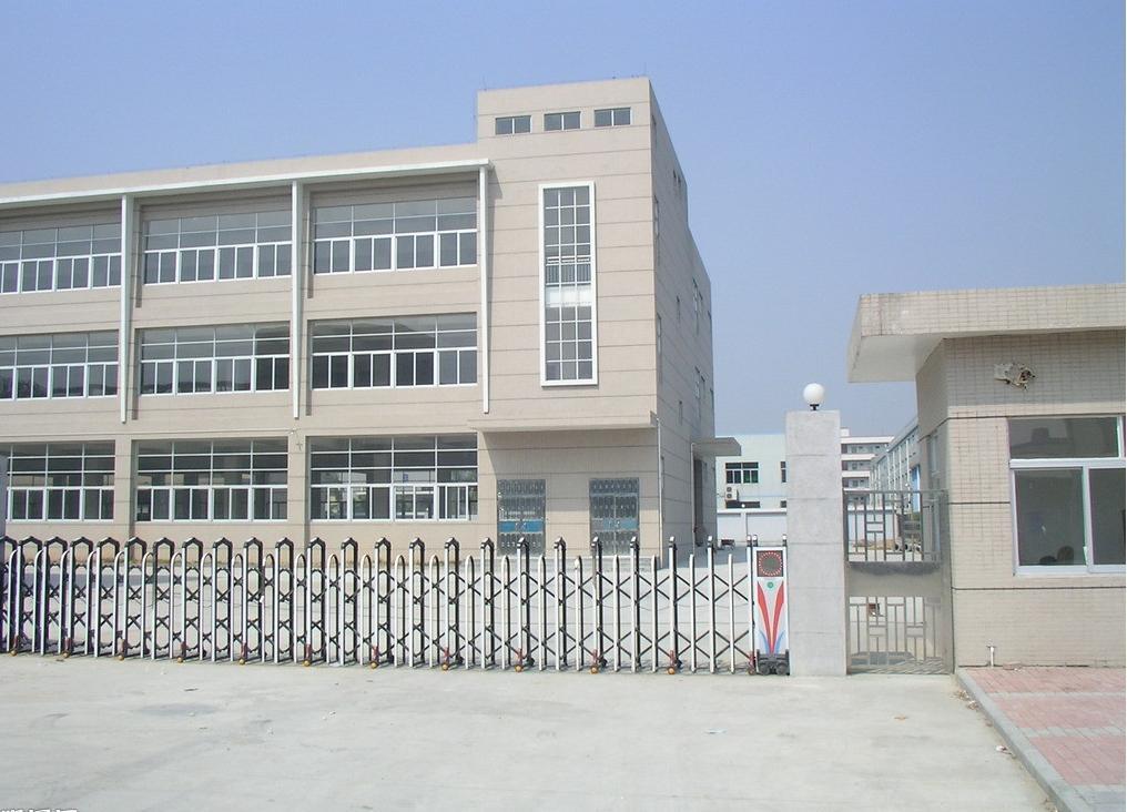 虎门,独门独院国有证厂房出售,占地:10000平方