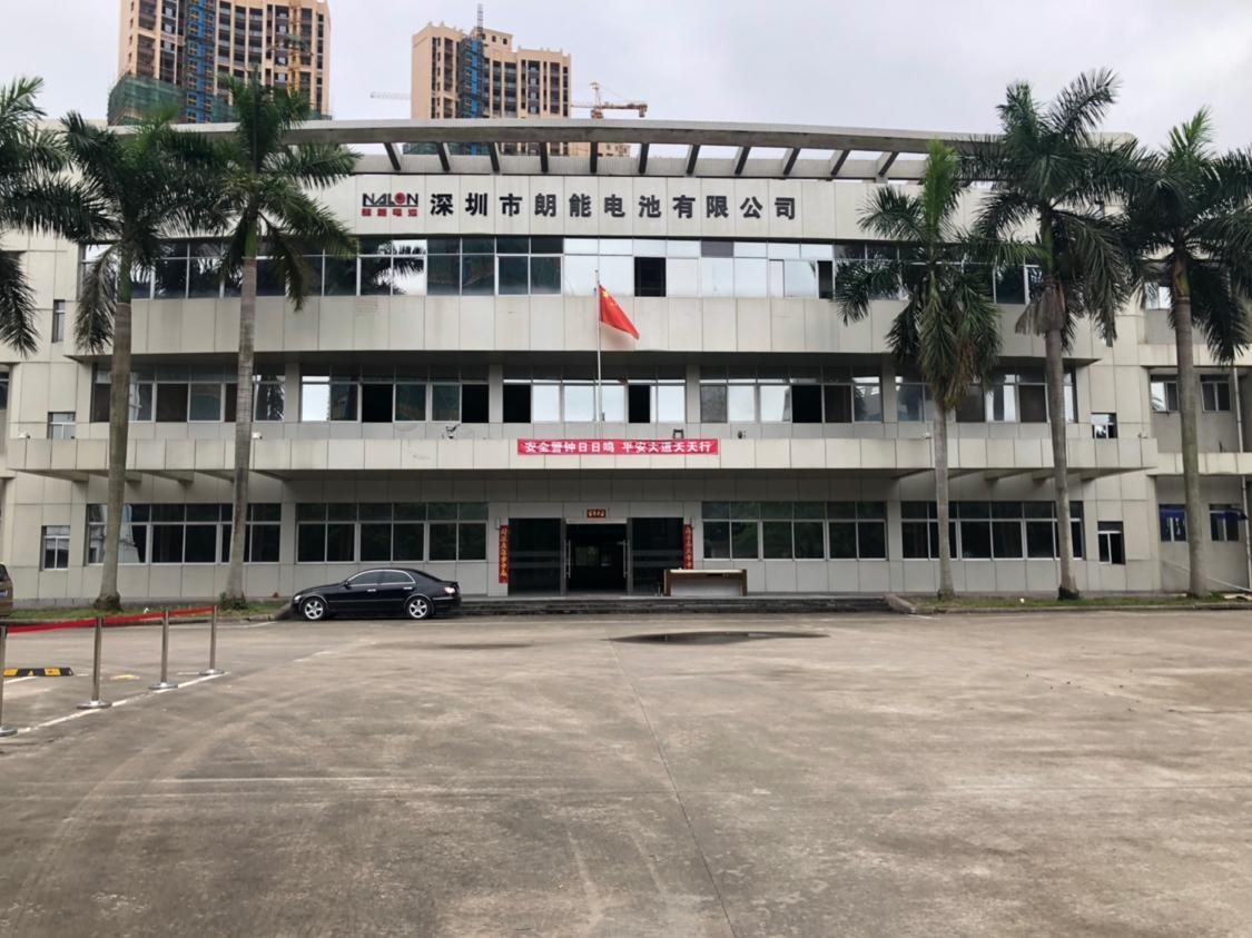 南京总面积14000平方厂房出售空地大可停飞机