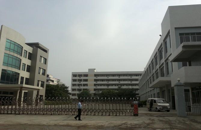虎门国有证厂房出售占地面积:15520平方