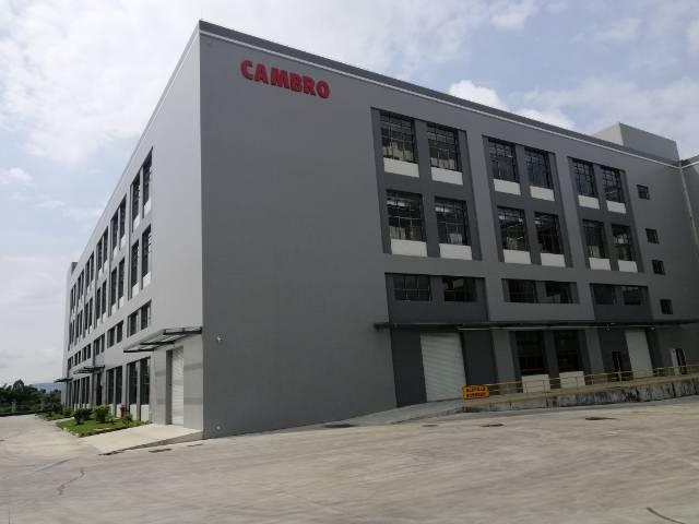 惠州市惠阳区独院红本厂房26550平方出售