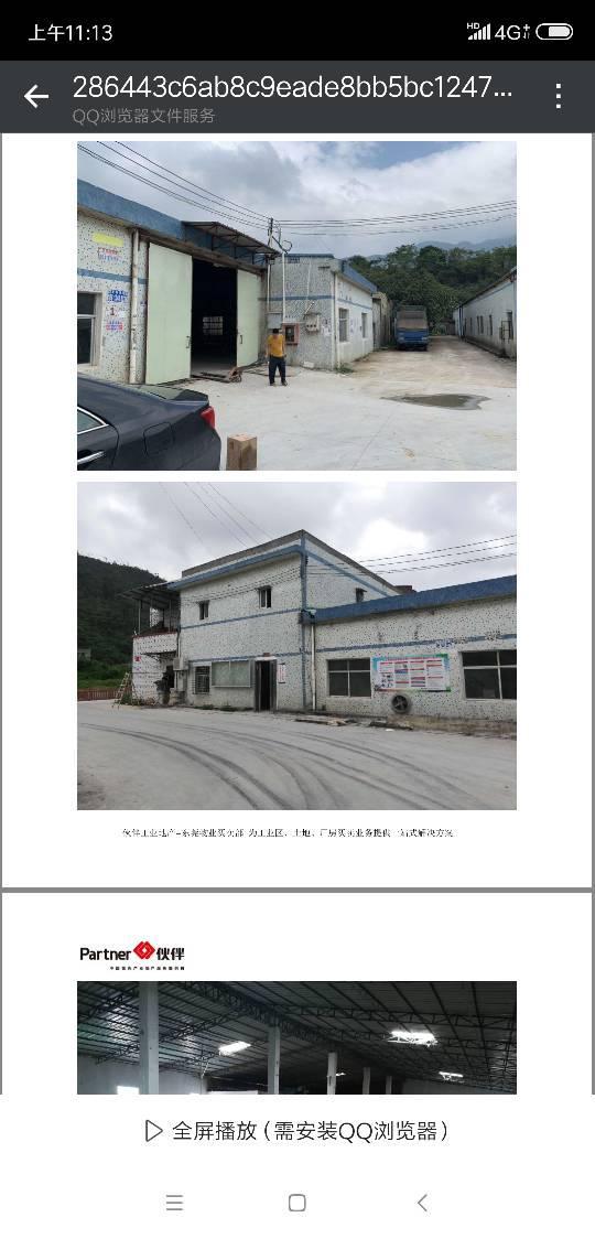 大亚湾区占地2200㎡建筑2000㎡村委租地厂房出售 M1H