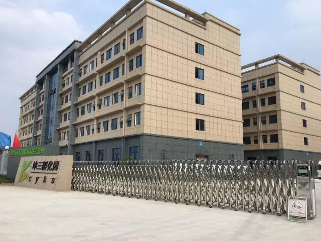 成都雅安交界处雅安名山区成雅工业园全新厂房出售