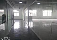 写字楼办公室招租500方