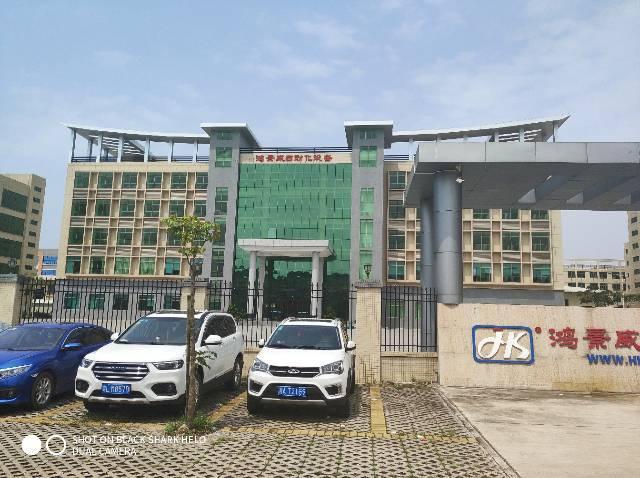 惠州博罗10万平方别墅式红本厂房闪亮登场 园区占地200亩