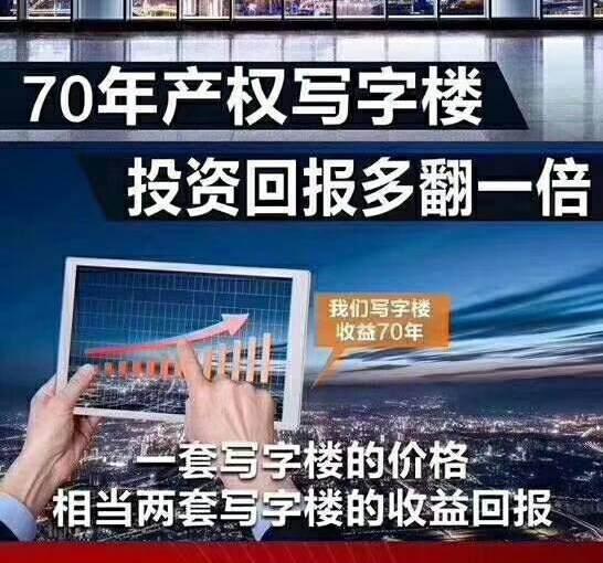 深圳写字楼70年产权红大湾区核心地带图片1