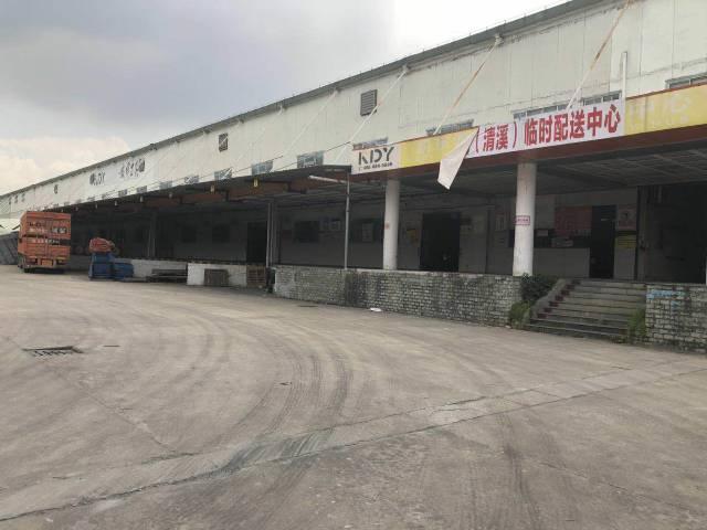 清溪新出独门独院物流仓库,面积20000平,报价25,宿舍8