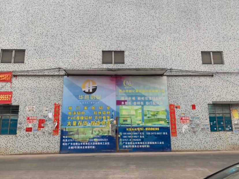 佛山市南海区狮山镇2800方单一层钢结构厂房仓库出租