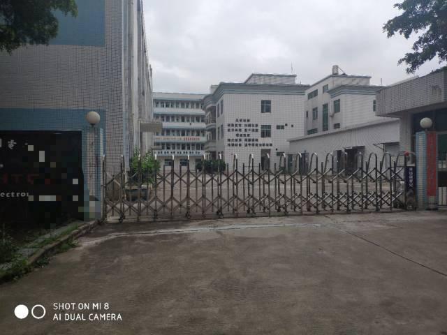 塘厦科苑城独院标准厂房1-3层约3900平方带独栋办公楼