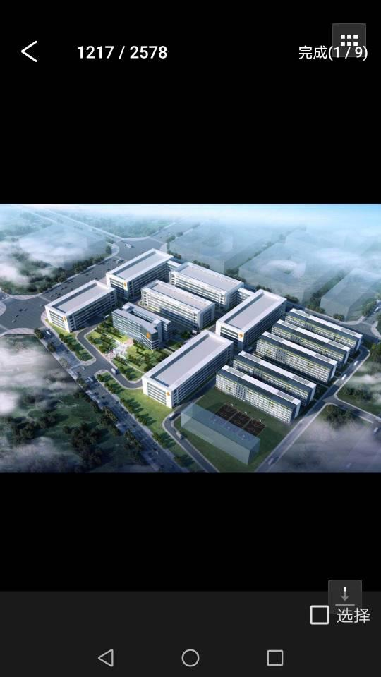 仲恺占地45,000,建筑10万标准厂售价三个亿。