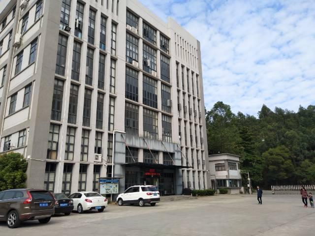 东莞市占地20亩建筑12700平空地大国有证优质厂房出售
