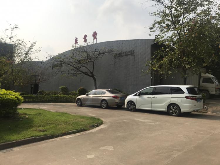 中山南区占地90.5亩建筑70000方国有证物流仓出售