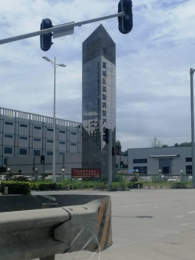 惠州市惠城区单一层钢结构厂房11000平方岀售