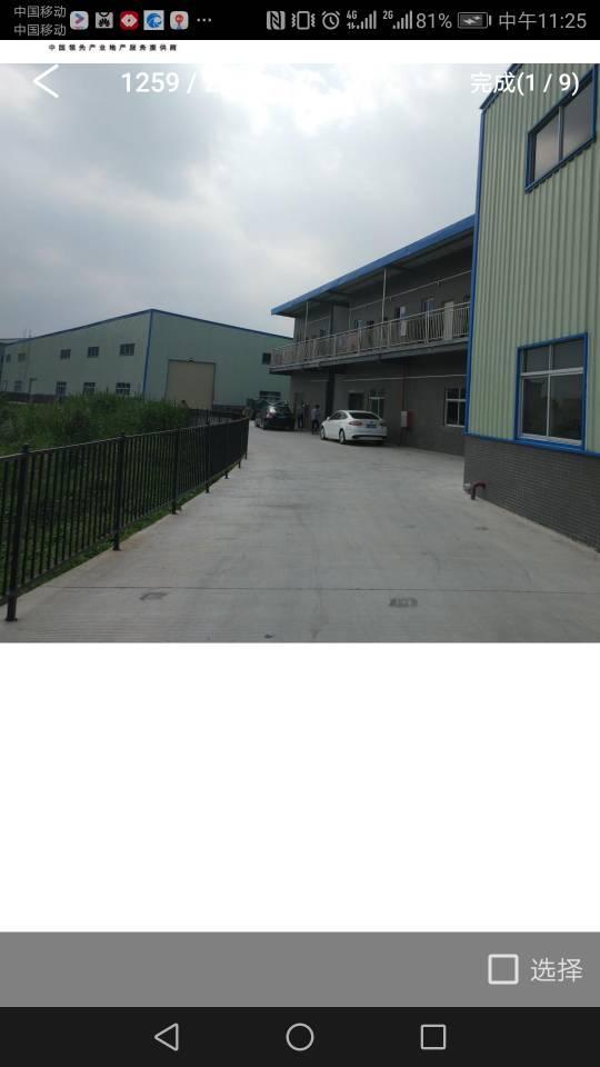 沥林钢构厂房占地7500,建筑5800,售价660万。