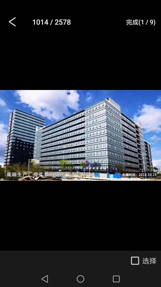 仲恺,国有双证,厂房占地5万,建筑99,000卖两个亿。