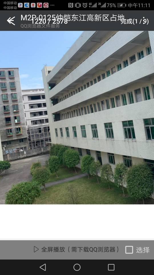 三栋国有证标准厂房占地3870建筑5000卖1650万。
