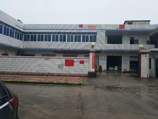 秋长镇占地15000㎡,建筑13000㎡厂房出售
