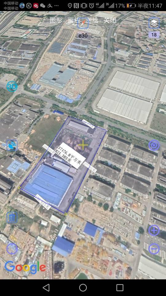 三栋国有证,厂房占地3万,建筑15,000,售价5000万。