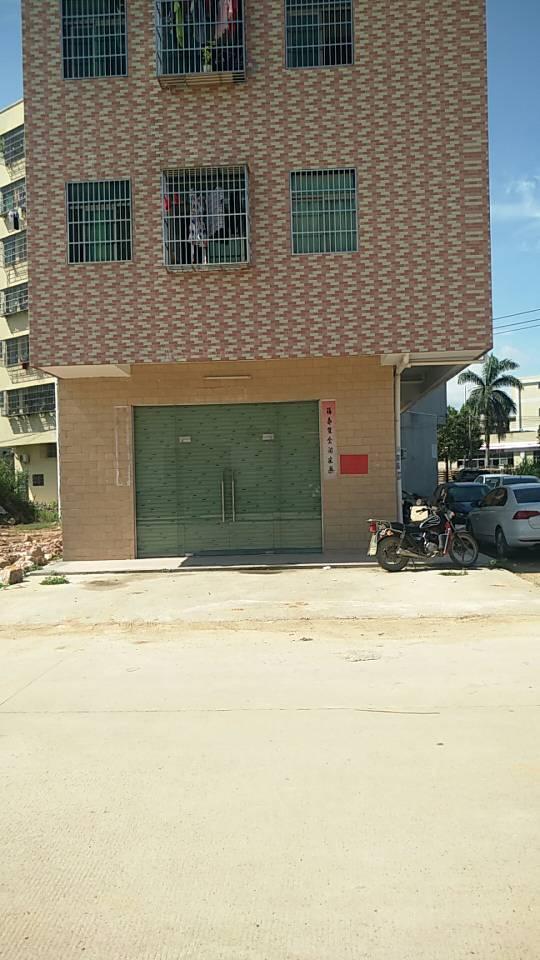 惠州市惠城区横沥镇有650平厂房出租,独栋!