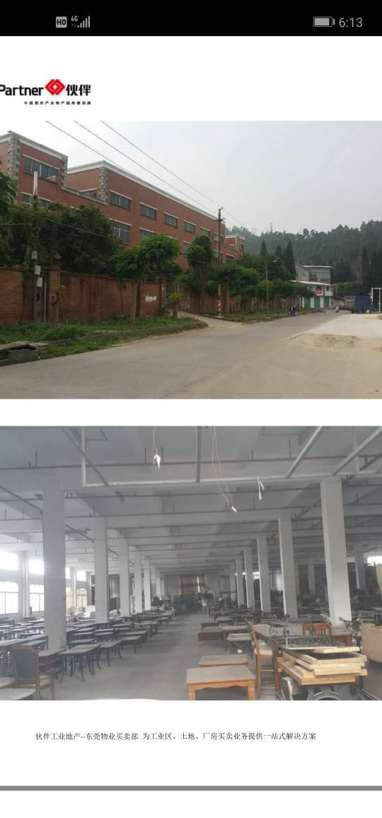 常平占地4000建筑5500平方标准小国有证厂房出售