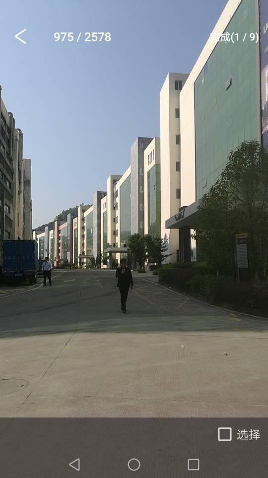 3栋国有证厂房占地43,000,建筑72,000,售价2亿