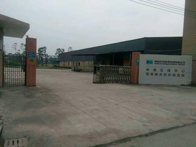 麻涌镇7500平方水电齐全厂房招租物流仓水电齐全