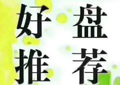 东莞近广州国有商住永久性公寓出售!