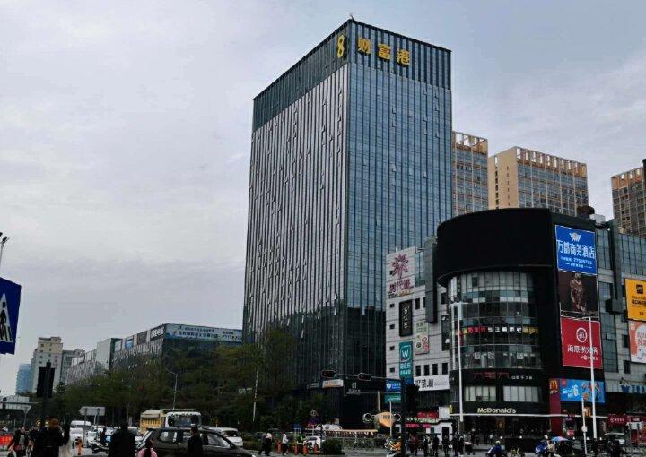 财富港大厦图片1