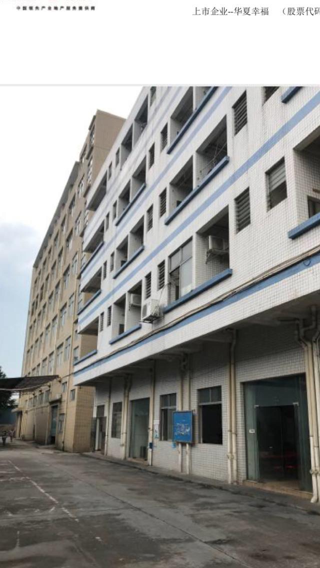 仲恺高新区占地5300m²建筑10000m²国有证厂