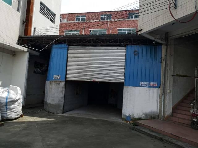盘源具体地址:茶山镇棠里工业区9号博姿厂铁皮房 厂房面积: