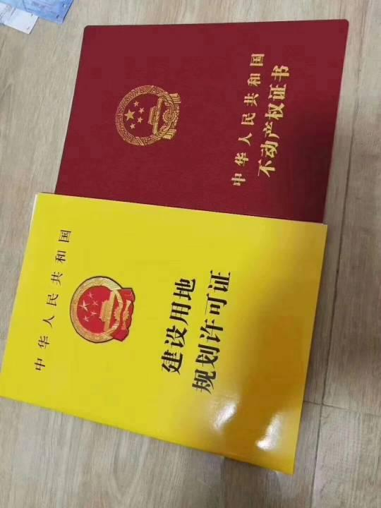 杨村6000㎡国有证厂房出售