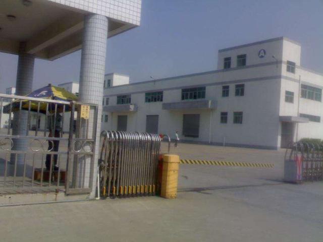 惠阳区新圩镇占地12000㎡建筑17200㎡国有双证厂房出售