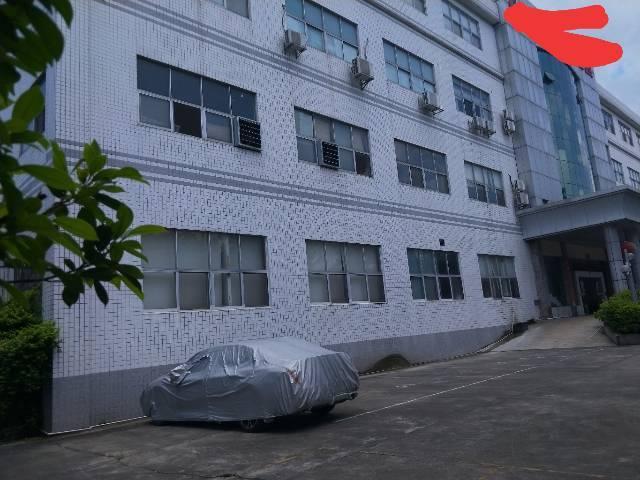 东莞市各式国有双证厂房出售