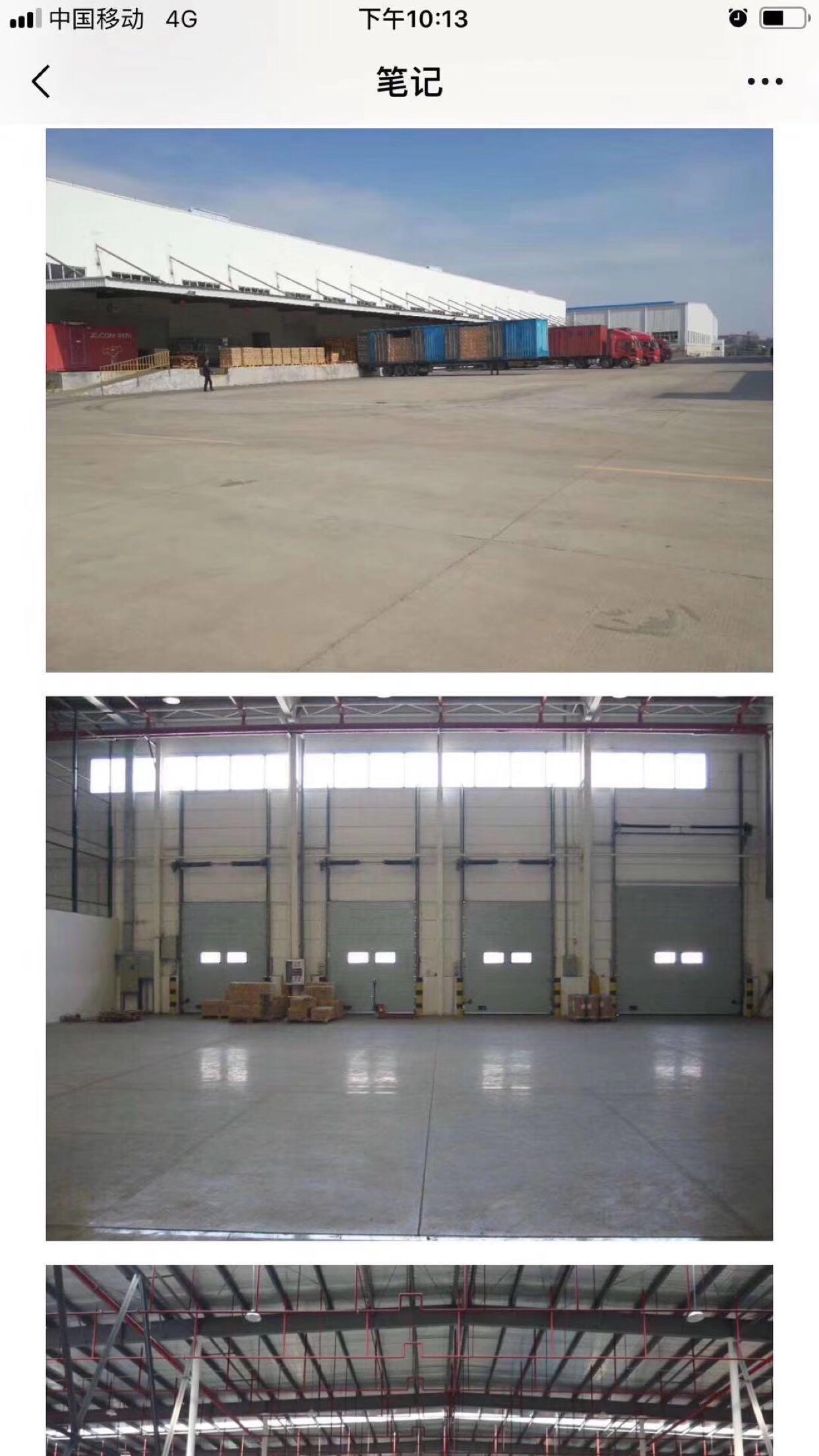 茶山带卸货平台仓库。