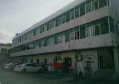 常平工业园标准写字楼
