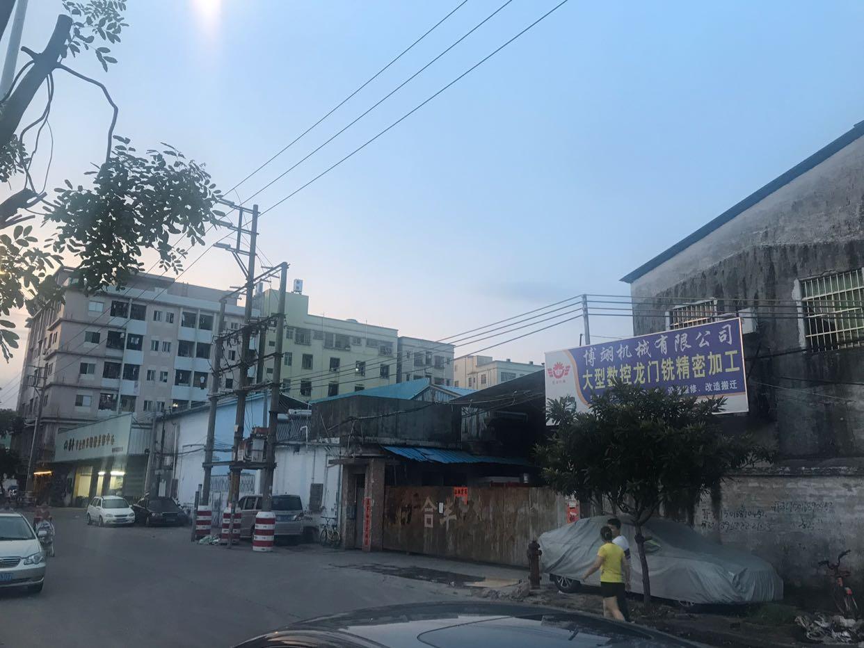 东莞占地8亩建筑4500平方米集体土地厂房售价1300万元