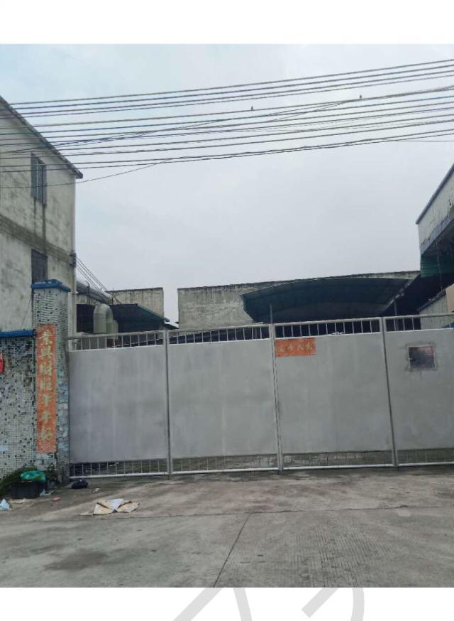 惠州市园洲镇占地1912m²厂房出售