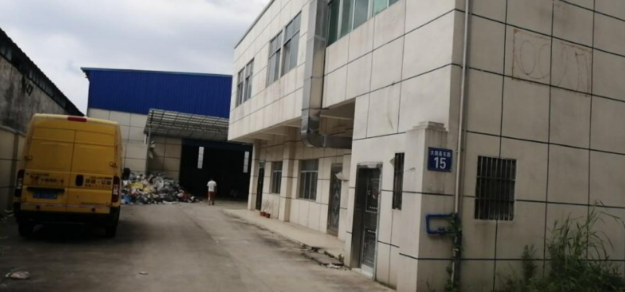 新塘镇西洲村附近新空出单一层钢结构万博app官方下载