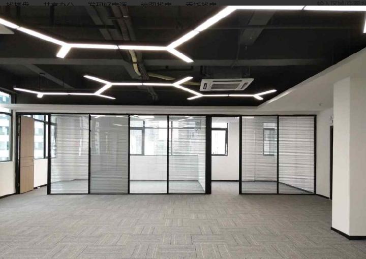 精装修写字楼出租 218平米 小型创业基地 交通便利图片2