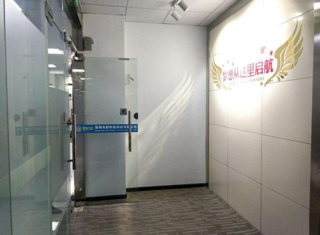 激尚众创空间 39m² 低区 精装图片2