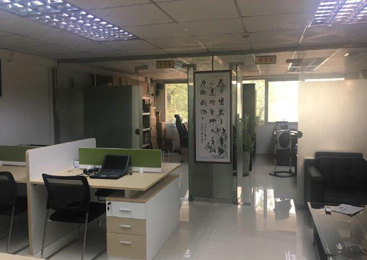 深业U中心写字楼出租 290m² 精装 配套齐全图片1