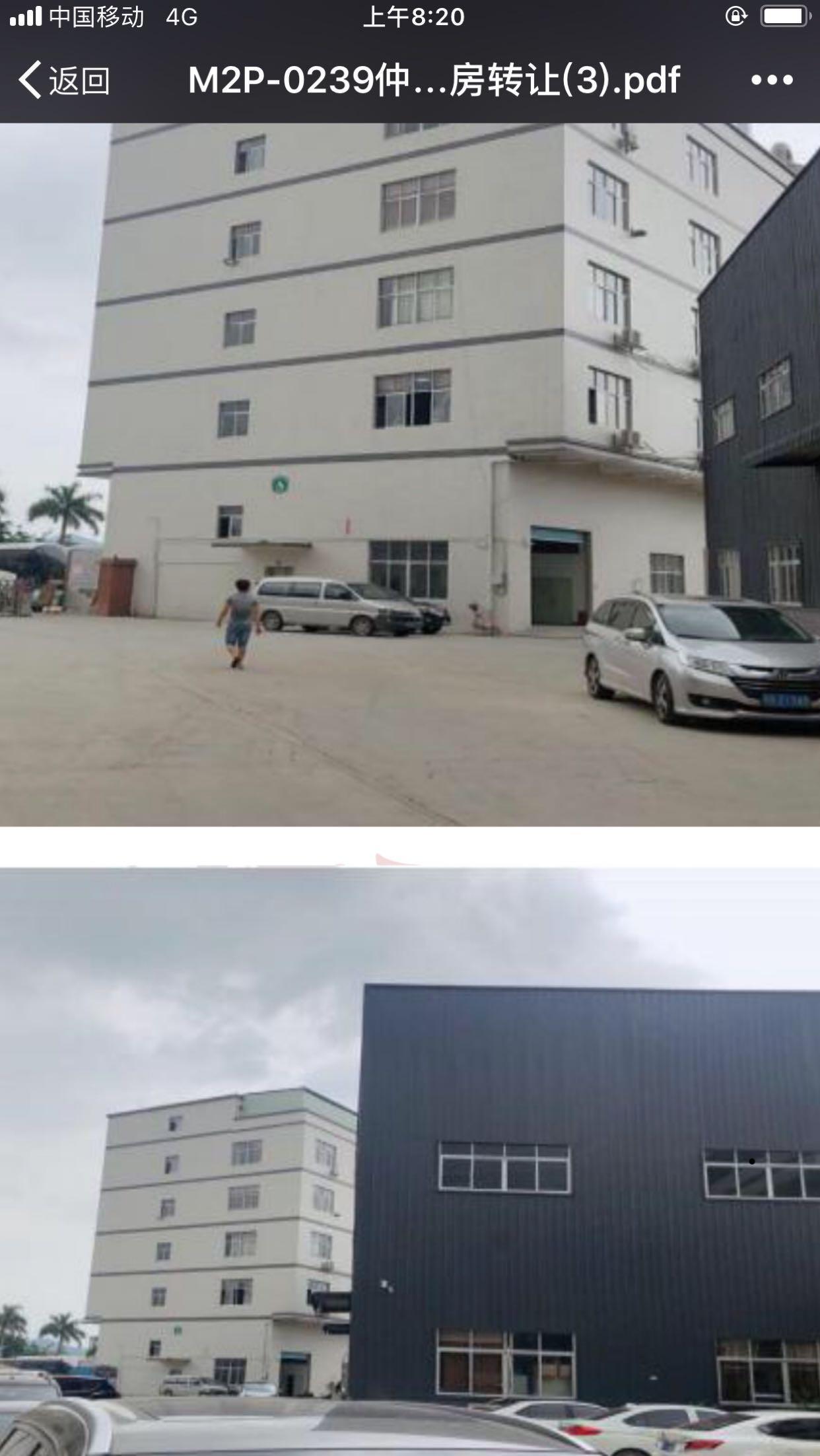 东莞钢结构厂房滴水12米,投资9年回本也可以清场