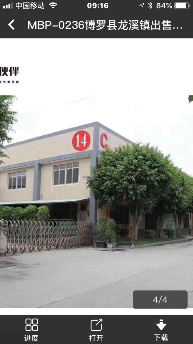 惠东白花镇占地2800㎡,建筑3000㎡工业厂房出售