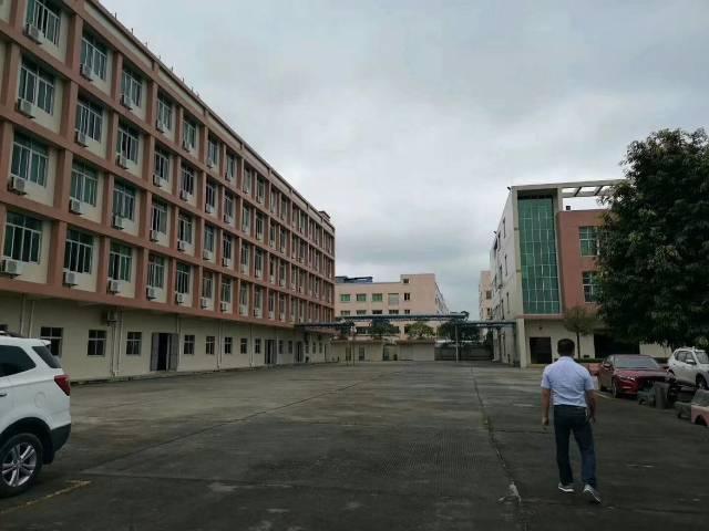 惠州市惠城区宏远工业园