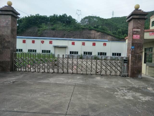 惠州惠阳淡水新出独院钢构厂房出租