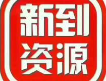 云南丽江新出300亩官网出售证件齐全