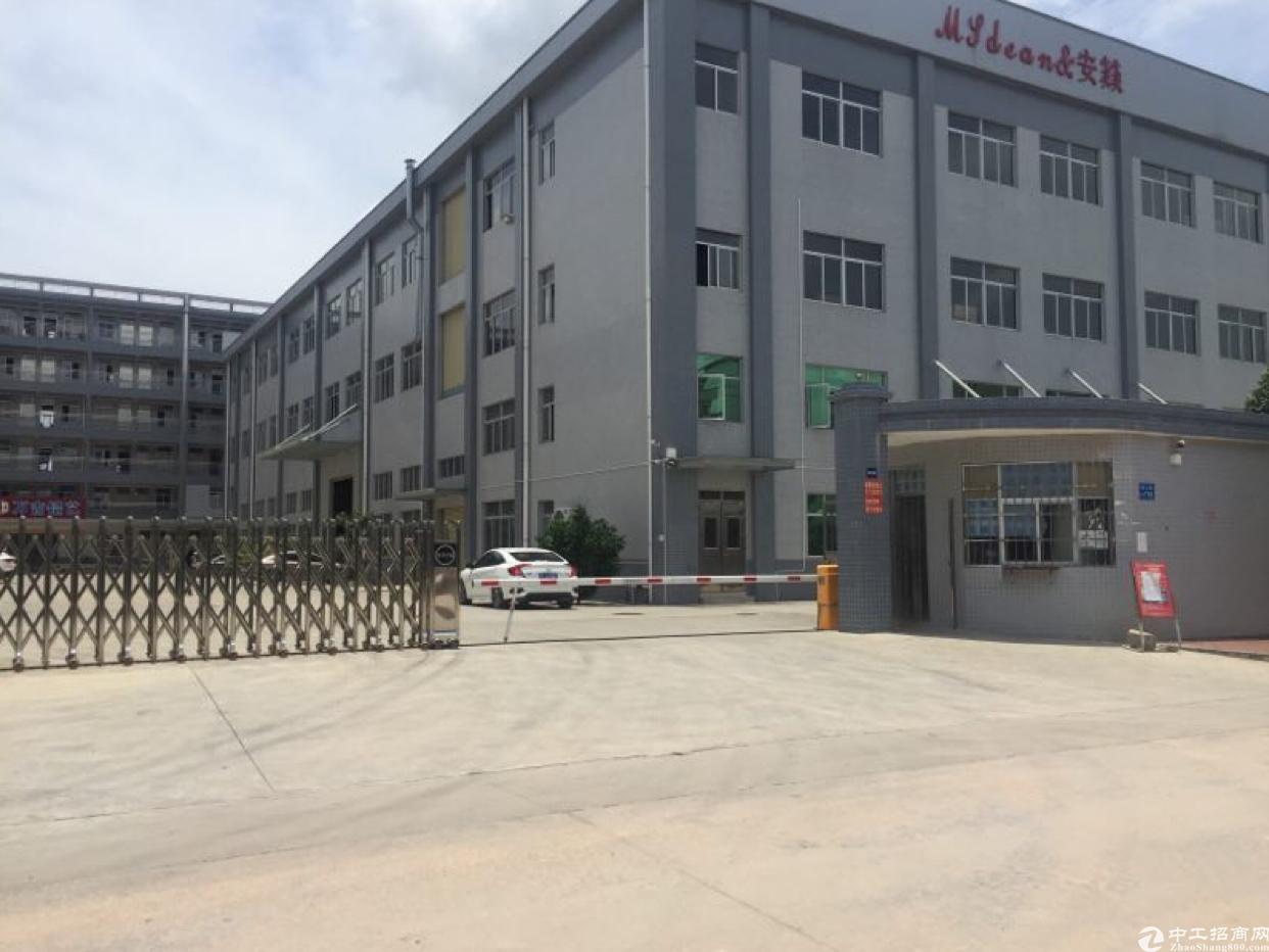 全新标准厂房分租二楼